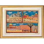 Shalom of Safed (Shulem der Zeigermacher) - Jerusalem 3 - Israel Art