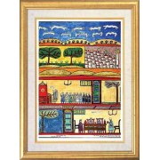 Shalom of Safed (Shulem der Zeigermacher) - Receiving the Shabbath - Israel Art