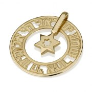 Shema 14K Gold Circle Banner Star of David Pendant