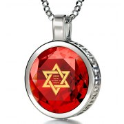 Shema Yisrael and Star of David Inscription on Cub