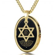 Shema Yisrael Onyx and Gold Plated Frame Nano Jewelry