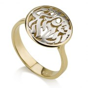 14K Gold Ani Ledodi Ring with Wavy Edge