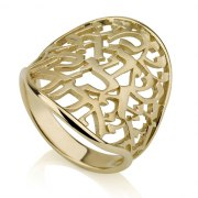 14K Gold Shema Yisrael Ring