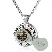 Shir Lamaalot Onyx Stone and Silver Frame Nano Jewelry