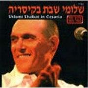 Shlomi Shabat  - Shlomi Shabat In Cesaria