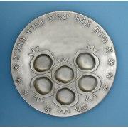 Shraga Landesman Seder Plate Aluminum Pomegranates Design