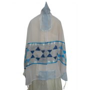 Silk Tallit with Blue Stars of David Pattern