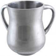 Silver Aluminum Elegant Washing Cup