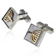 Silver and Gold Menorah Square Cufflinks