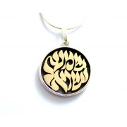 Silver and Gold Shema Israel Pendant
