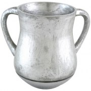Silver Color Aluminum Elegant Washing Cup