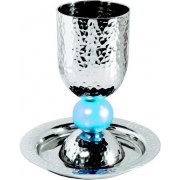 Silver Colored Anodized Alluminum Kiddush Cup with Big Turquoise Bead Stem