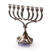 Silver with Floral Decorations, Hanukkah Menorah