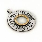 Silver & Gold Rotating Eshet Chayil Pendant Necklace - Meir Avni