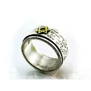 Silver & Gold Star of David Ring