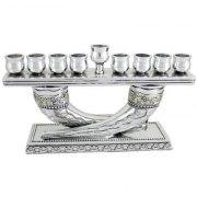 Silver Jerusalem Shofar Hanukkah Menorah with Golden Domes
