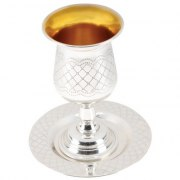 Silver Plated Crosshatch Pattern Kiddush Cup and Saucer