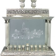 Silver Plated Hanukkah Menorah with Jerusalem and Shabbat Candlesticks