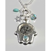 Silver Plated Shema Yisrael Hamsa Pendant Necklace - Anava Jewelry
