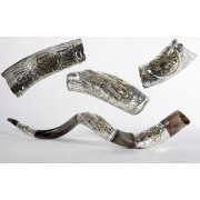 Silver Plated Yemenite Shofar Jerusalem Palm Tree Coin Menorah Coin