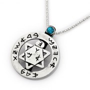 Silver Star of David Amulet Eight Defenses in One Star