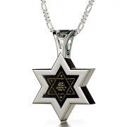 Silver Star of David with Shema Yisrael Onyx Stone Nano Jewelry