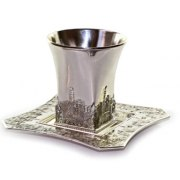 Silverplate Square Based Jerusalem Trim, Kiddush Cup