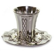 Silverplate Kiddush Cup & Saucer, Lattice Panels
