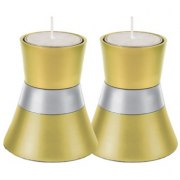 Small Gold Shabbat Candlesticks by Yair Emanuel