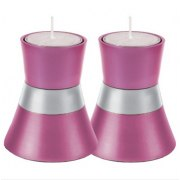 Small Pink Shabbat Candlesticks by Yair Emanuel