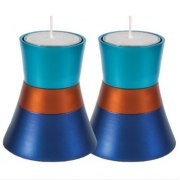 Small Turquoise Blue Shabbat Candlesticks by Yair Emanuel
