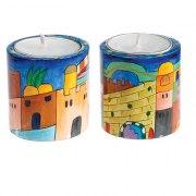 Small Yair Emanuel Round Candlesticks Jerusalem