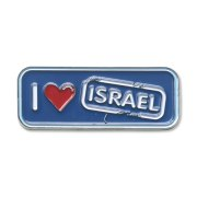 Souvenirs from Israel, I love Israel Fridge Magnet