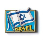 Souvenirs from Israel, Israel Flag 3D Fridge Magnet