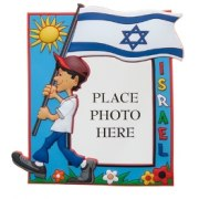 Souvenirs from Israel, Israel Flag 3D Picture Frame
