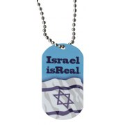Souvenirs from Israel, Israel isReal Dog Tag