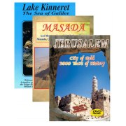 Special Places in Israel 3 DVD Bundle