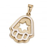 14K White and Yellow Gold Hamsa, Star of David Necklace
