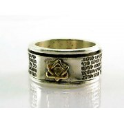 Star of David Ring