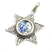 Star of David with Shema Yisrael Silver and Roman Glass Pendant