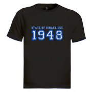 State of Israel Established 1948 - Men's Israel T-shirt