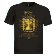 State of Israel Symbol Vintage Style