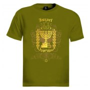 State of Israel Symbol Vintage Style T-Shirt