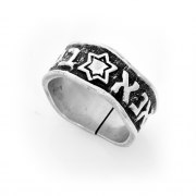 Sterling Silver Ana BeKoach Magen David Kabbalah, Jewish Ring