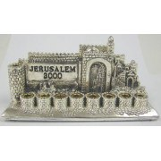 Sterling Silver and Gilt Jerusalem 3000 Hanukkah Menorah
