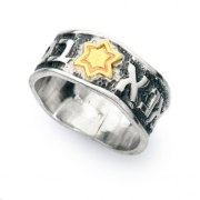 Sterling Silver and Gold Ana BeKoach Star of David, Jewish Ring