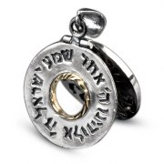 Sterling Silver and Gold Shema Israel Pendant