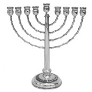 Sterling Silver Classic Filigree Design, Hanukkah Menorah