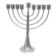 Sterling Silver Classic Hammered Design, Hanukkah Menorah