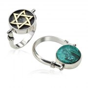 Sterling Silver Eilat Stone Star of David Double Sided Ring